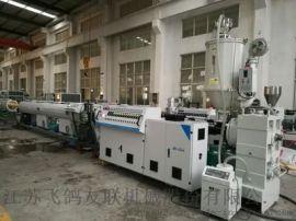 63~160HDPE自来水管材生产线