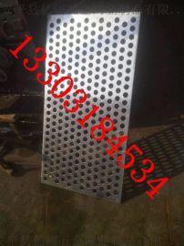 圆孔板/铝板冲孔网/装饰冲孔板