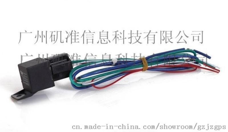 GPS定位追踪监控器哪里有 矶准广州gps定位系统