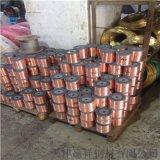 厂家生产铜线 定尺加工国标紫铜线 无氧铜丝发图定制