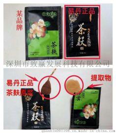 广西巴马茶麸洗发水