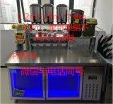 郑州出售不同款式的奶茶操作台,河南隆恒奶茶设备厂家