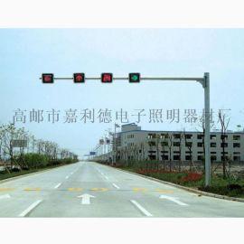 八角信号灯杆,扬州多边形信号灯杆生产厂家