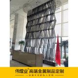 中式转角镂空屏风陈设|精致铝合金镂空雕花
