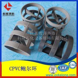 CPVC氯化聚氯乙烯鲍尔环填料的优点和耐温度