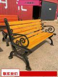 铸铁椅腿座椅厂家销售 公园小区公共座椅批发