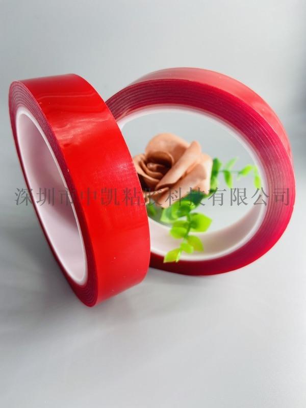 强粘3m红膜透明双面胶可移水洗无痕挂钩耐高温胶带