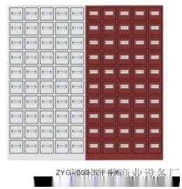 福州供应各种保密柜,手机柜,充电柜,五十斗柜。