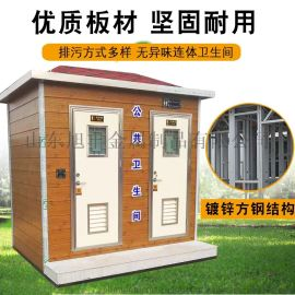 移动厕所卫生间户外环保公厕成品公园景区公用洗手间