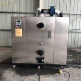 工業食品通用鍋爐 蒸汽發生器免檢節能環保