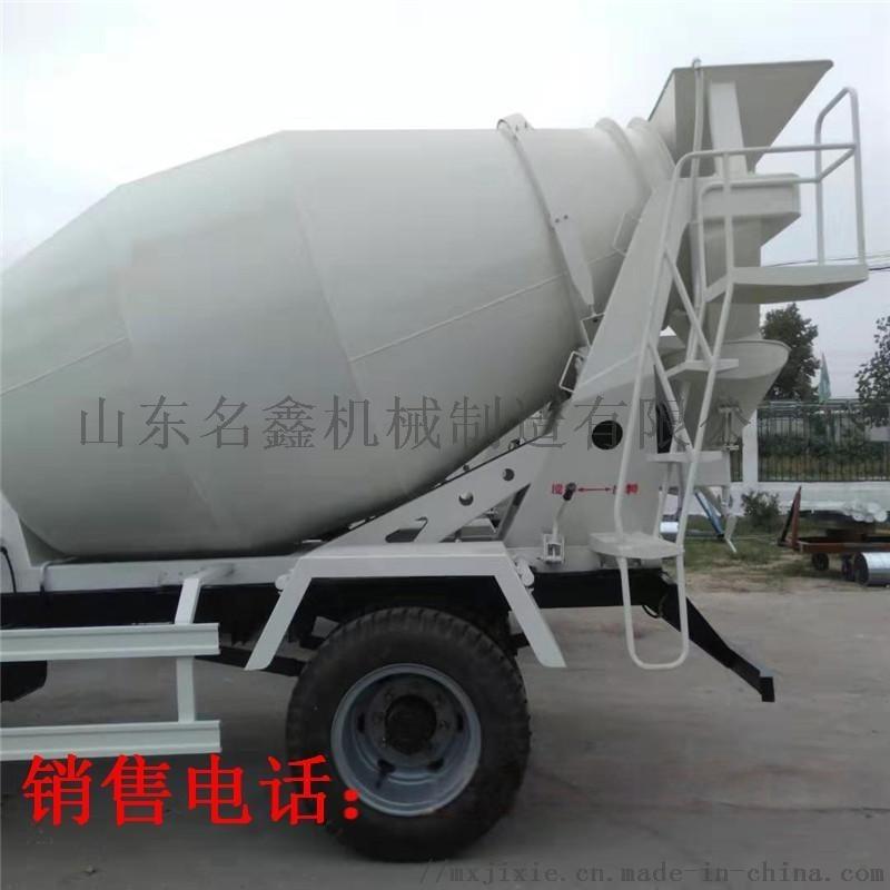 4立方砂浆搅拌车 可定制全封闭田螺车