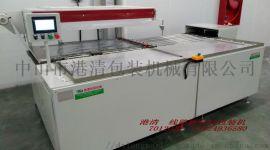 台湾电路板气泡膜包装机