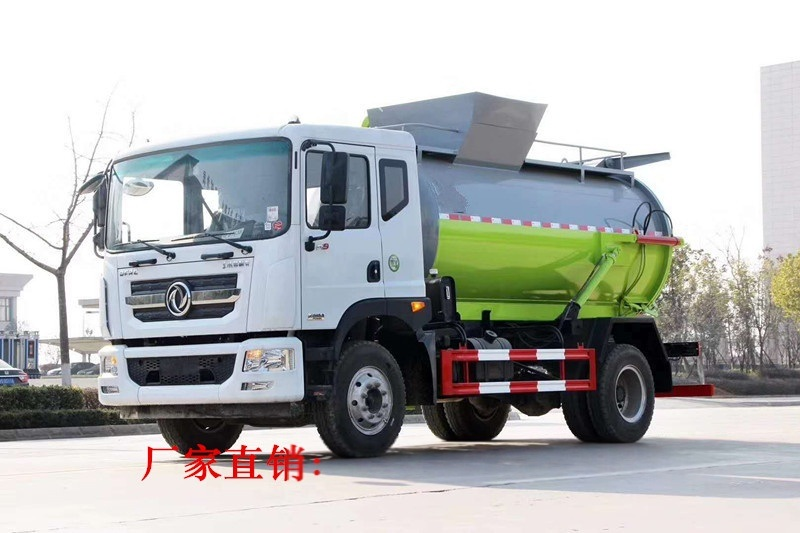 东风容积8.5方罐式餐厨垃圾车
