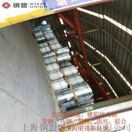 联合PVC覆膜彩钢板-岩棉板房
