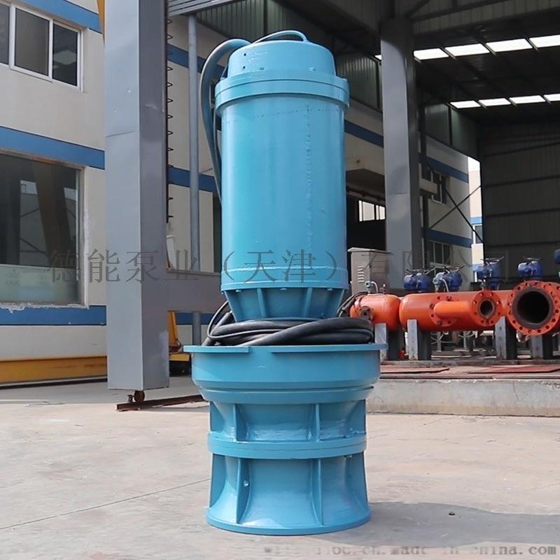应急抢险大流量排水500QZB-50潜水轴流泵