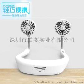 聯奕迷你USB掛脖風扇手持小風扇廠家批發