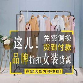 连衣裙批发女装批发 77四季青服装批发市场皮毛一体女装批发 河南郑州女装批发市场