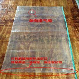 单向排气袋 食品饲料发酵袋 印刷袋