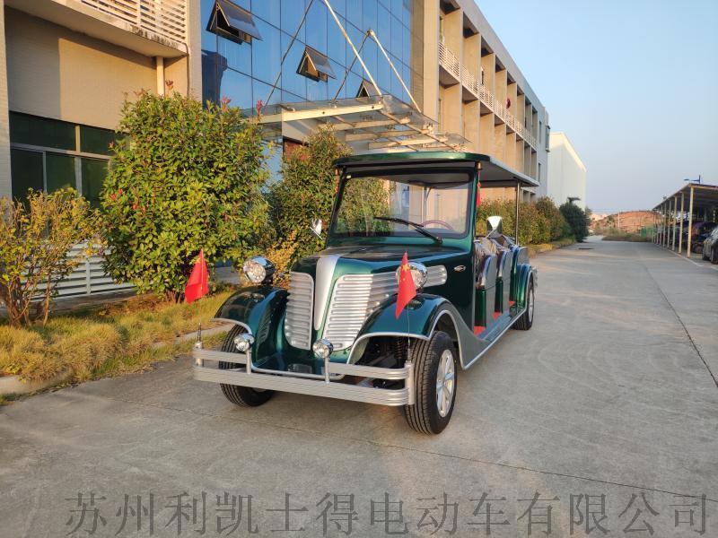 吳江8座電動貴賓老爺車,四輪景區旅遊觀光車