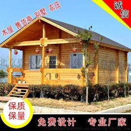 北京木屋别墅施工安装小型木头房子树屋