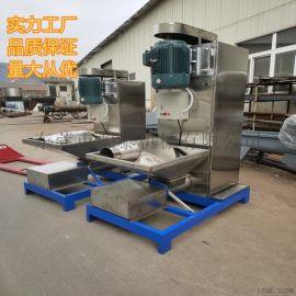 连云港废旧塑料脱水机 立式塑料脱水机 塑料甩干机