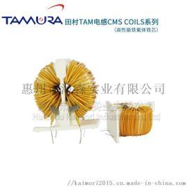 ** NAC COILS系列电感线圈 环形线圈供应