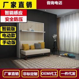 智造坊电动隐形床壁床原理