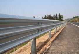 波形护栏高速波形护栏板乡村公路护栏双波护栏板三波型