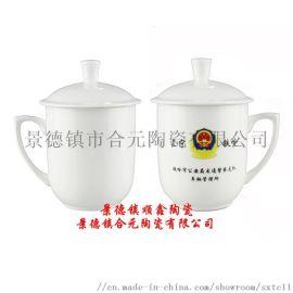 老兵退伍纪念品,建军节老战友聚会礼品茶杯定做厂家