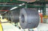 鋼廠現貨直供1250熱軋卷板