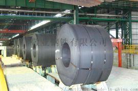 钢厂现货直供1250热轧卷板