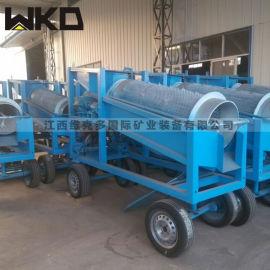 小型移动式滚筒筛 多功能双层滚筒筛生产厂家