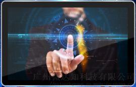 86寸紅外觸摸廣告機 商顯觸控一體機 壁掛式觸摸屏