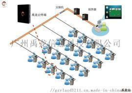 雲桌面解決方案 酒店雲終端 雲桌面系統 雲終端機
