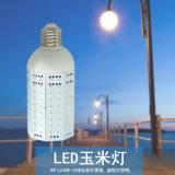 LED铝材玉米灯小区照明80W玉米灯