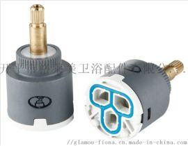 35快速混合阀芯120°阀芯 开平市格莱美GD35F-DG03B-0001阀芯