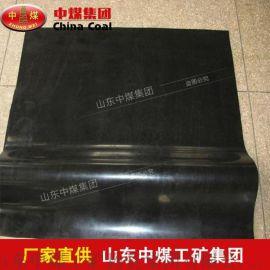 丁基橡胶板,丁基橡胶板提供 zhongmei