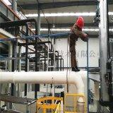 空壓機管道多少錢一米就選思豪管道-質保20年的管道