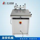 LA3050S丝网印刷台 吸气手印台 移动丝印台