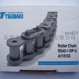 椿本4分单排链条RS40-1 TSUBAKI滚子链