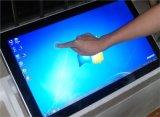 今年流行买这样的北京触控系统品牌,不光便宜还实用