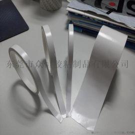 无基材导热双面胶带 白色耐高温散热