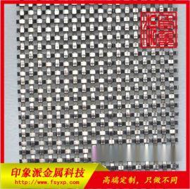 厂家供应304不锈钢金属网 定制各类颜色金属网