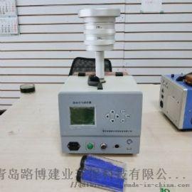 LB-6120(B)双路(恒温恒流)综合大气采样器