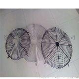 新風過濾機防護罩 風機鐵絲網罩 吊扇網罩