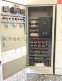 恒压供水变频柜 无负压变频供水柜 22kw一控二