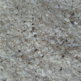 石茂供应重晶石 油漆涂料用重晶石 泥浆加重剂