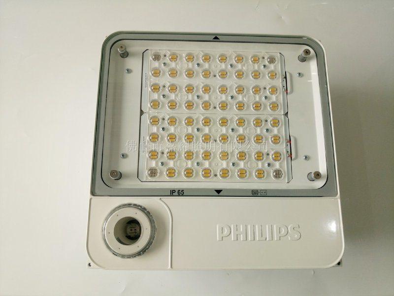飛利浦LED油站燈BCP500 100W帶應急電源