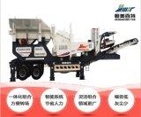 北京石料碎石機生產線 大型移動式山石破碎機廠家供應
