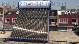 家用真空管太阳能热水器 上海交谷太阳能热水器